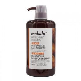 森芭罗生姜洗发水控油去屑止痒小黄姜洗发水男女士通用
