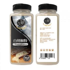 优质纯白胡椒粉500g海南正宗纯胡椒粉现磨大包装