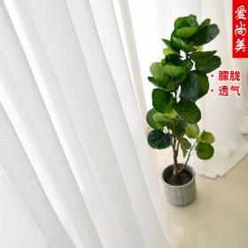 【包邮】 定制白色雪纺纱帘透光不透人阳台客厅隔断卧