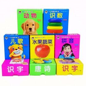 儿童认知卡片看图识字卡片汉语拼音卡