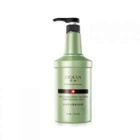 头发营养膏理发店专用护理头发膜水疗素头发spa