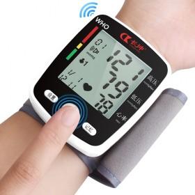 充电款手腕式电子血压计测量仪家用血压表量血压高精准