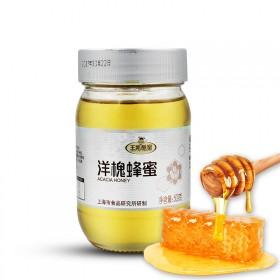 纯洋槐蜂蜜500g 2瓶装共2斤
