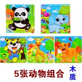 宝宝幼儿童积木质拼图2-6岁早教益智力立体拼插玩具