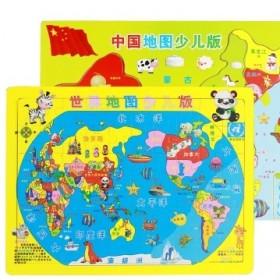中国地图早教益智木制玩具