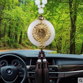 汽车挂件小车车里车载车上貔貅内饰品摆件车辆吊件挂饰