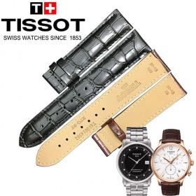天梭表带男女款1853力洛克T41卡森俊雅手表扣