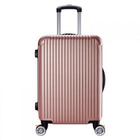 万向轮行李箱旅行箱拉杆箱密码箱26寸