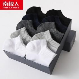 短袜男夏季低帮学生韩版透气防臭男士薄袜子夏超薄棉