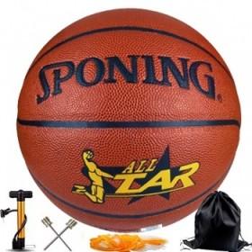 标准7号加厚耐磨篮球学生室外水泥地比赛成人篮球