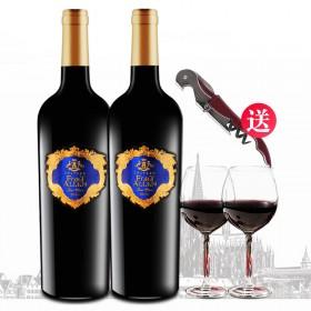 750ml 2支不好喝不要钱艾伦堡赤霞珠葡萄酒红酒