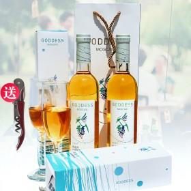 不好喝不要钱高迪诗冰酒葡萄酒2支礼盒装送开瓶器