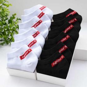 【5双男士船袜】袜子男士短袜船袜低帮四季隐形袜