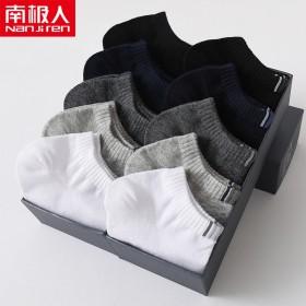 南极人低筒袜子男轻薄透气商务低帮100%全棉质男袜