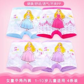 4条装儿童内裤女95%棉纯棉女童平角宝宝女孩四角三