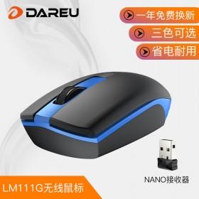 达尔优LM111G新款无线鼠标台式电脑笔记本办公家