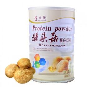 猴头菇蛋白质粉1kg 增肥增胖男女成人增肌瘦子增重