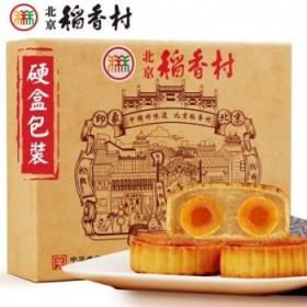 礼盒装 大 牌稻香村月饼9枚6味800g