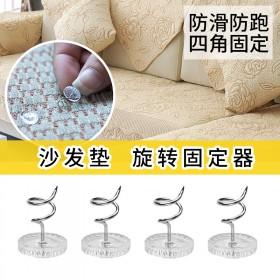 50个装沙发垫固定器防滑防跑扭床单凉席固定钉隐形夹