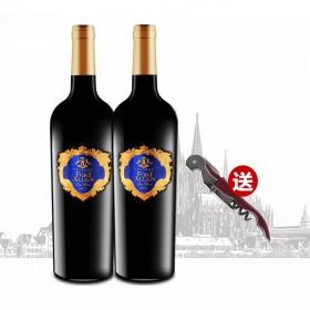 中秋礼品赤霞珠葡萄酒红酒750mlx2瓶仅售今天