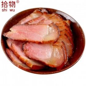 拾物重庆川味腊肉500g
