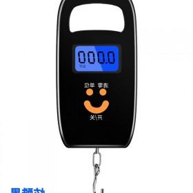 手提秤迷你称重电子称家用电子秤50kg便携式