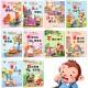 10册幼儿情商与性格培养绘本儿童中英文双语宝宝启蒙  1840155
