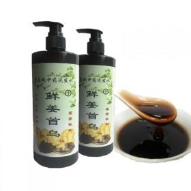 防脱发白发鲜姜首乌天然植物洗发水清爽控油孕妇可用