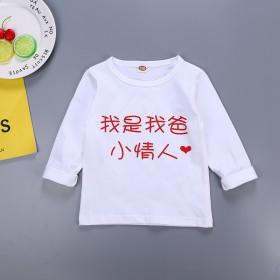 儿童印花t恤春秋 3-8岁T恤中小童纯棉长袖童装