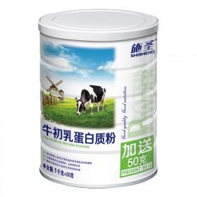 大罐1050g牛初乳免疫球蛋白质粉动植物双蛋白