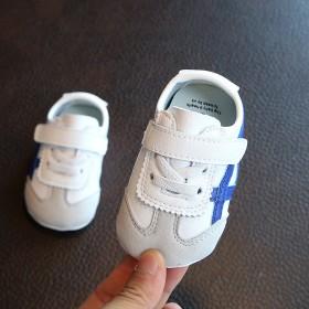 真皮学步鞋0-2岁