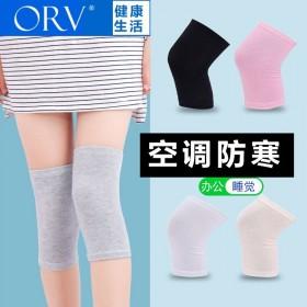2双装护膝保暖男女士防寒腿关节四季膝盖腿套