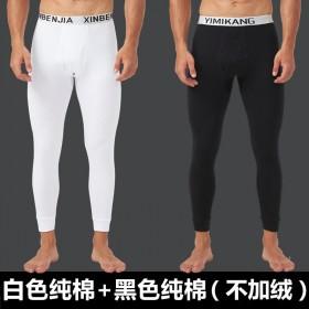 秋款新品2条装男士秋裤单件装纯棉紧身裤棉毛衬裤薄款