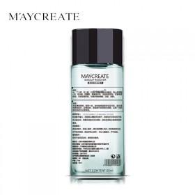 健美创研卸妆水50ml脸部温和深层清洁眼唇部卸妆液