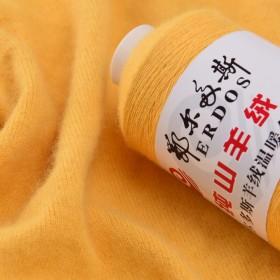 鄂尔多斯纯山羊绒线 8两 毛线 羊绒线