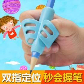 小学生握笔器矫正器幼儿童铅笔用矫正