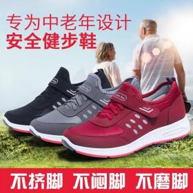 老人鞋男女秋季防滑软底轻便休闲鞋中年人爸爸运动鞋中