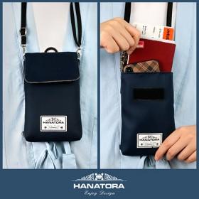数码整理收纳包旅游斜挎小包女包护照包
