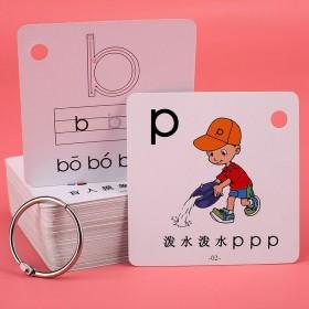 有图识字卡片0-6岁启蒙早教全套 学龄前儿童识字书