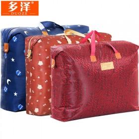 牛津布防水收纳袋被子搬家旅行李袋手提箱整理衣服袋
