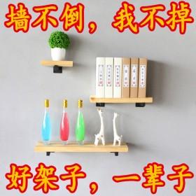 【实木】【厚铁】搁板置物架层板,书架,花架,路由架