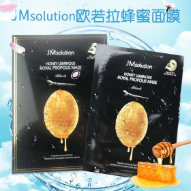大六六家JMsolution蜂蜜面膜 四选一