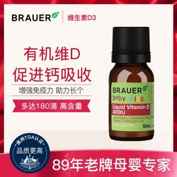 澳洲Brauer有机维生素d3滴剂 婴幼儿