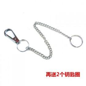 350mm超长防丢钥匙链锁匙 必备钥匙扣