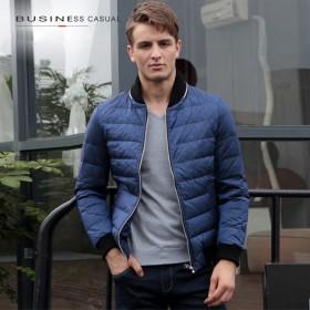 红豆品牌剪标80%白鸭绒男士轻薄羽绒服男装冬季保暖