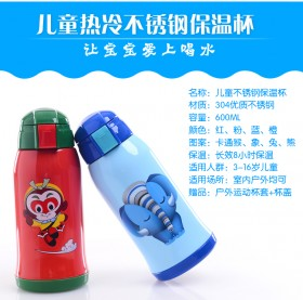 全民疯抢儿童保温8小时水杯便携可爱带吸管两用学生