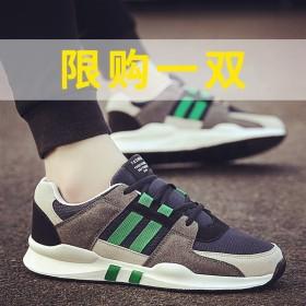 2018秋季新款韩版学生板鞋潮流时鞋低帮系带百搭鞋