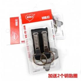 【3折亏本】双环皮带钥匙扣 钥匙圈【送钥匙圈】