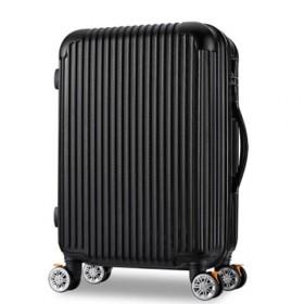 26寸万向轮行李箱旅行箱拉杆箱密码箱
