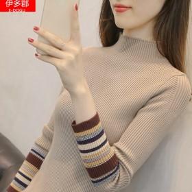 毛衣女加厚修身拼色袖套头紧身百搭针织打底衫女潮